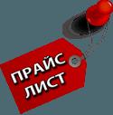 Компьютерщик Жигулевска